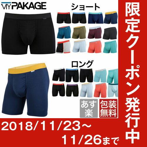 MYPAKAGE マイパッケージ WEEKDAY SOLID ショート ロング ボクサーパンツスタイル写真