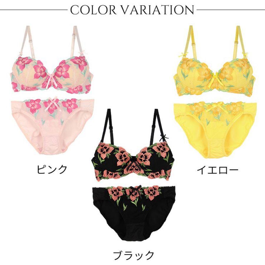 エレガントな大人花刺繍ブラジャーショーツセットカラー写真02