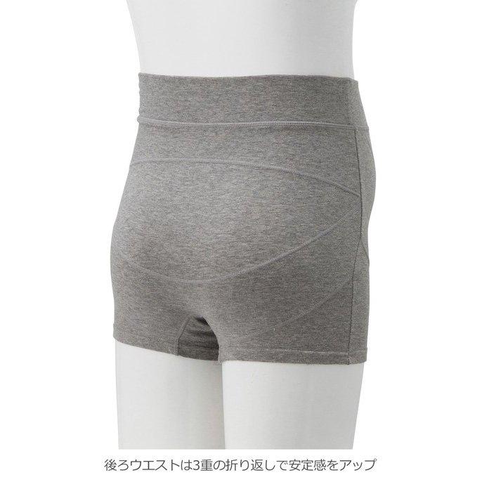 犬印本舗 オーガニックらくばきパンツ妊婦帯カラー写真01