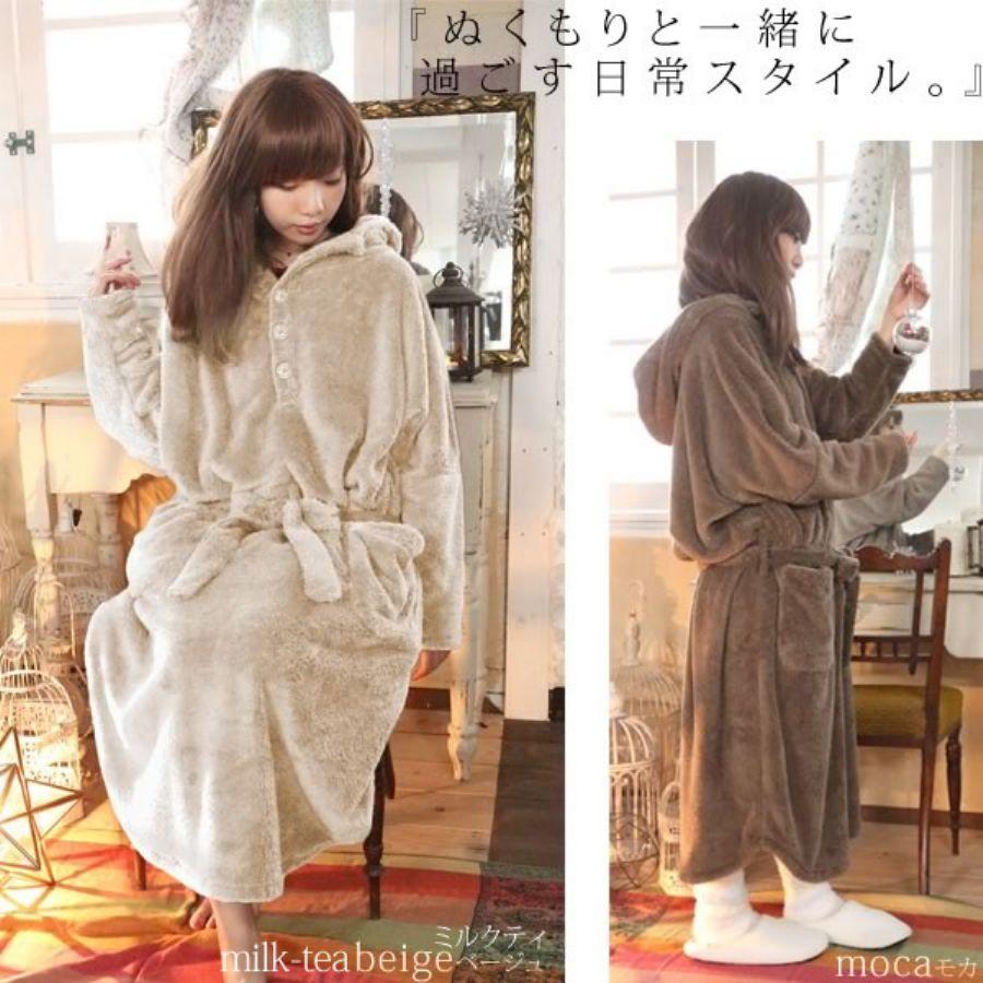 お洒落な着る毛布カラー写真01
