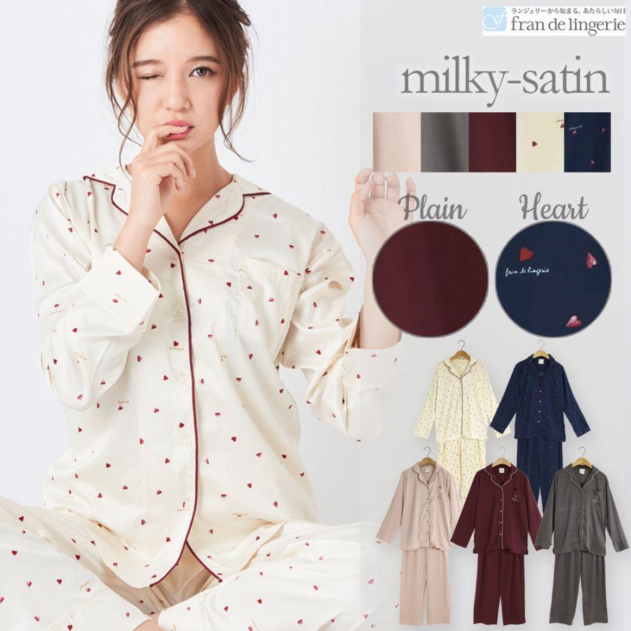 milky-satin/ウエアスタイル写真