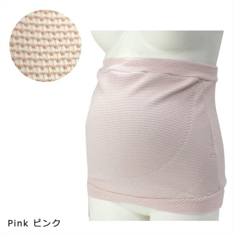 7909 電磁波シールド内蔵 妊婦帯 [産前] 腹巻きタイプカラー写真04