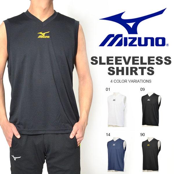 ミズノ MIZUNO Tシャツ メンズ ワンポイントスタイル写真