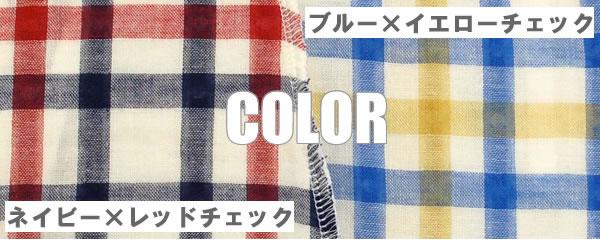 Anna Nicola(アンナニコラ) ダブルガーゼ 新生児 コンビ肌着 日本製カラー写真02