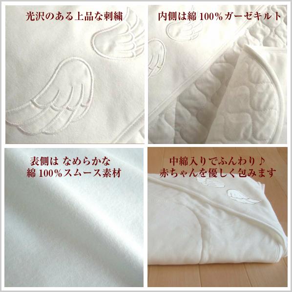 天使の羽/ベビーアフガンカラー写真02