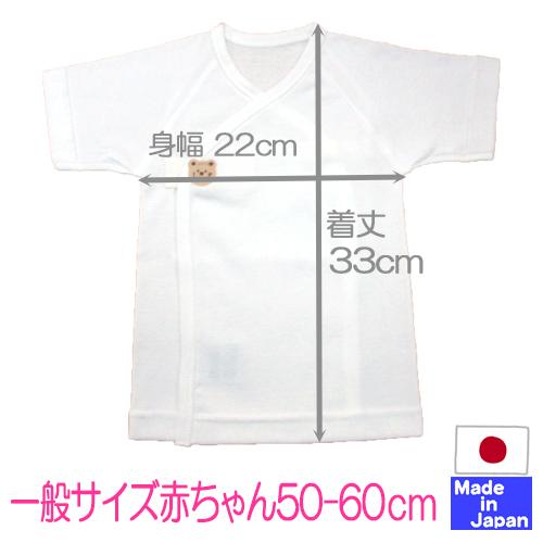 日本製 ワンタッチフライス短肌着(マジックテープタイプ)フェルトくまちゃんカラー写真02