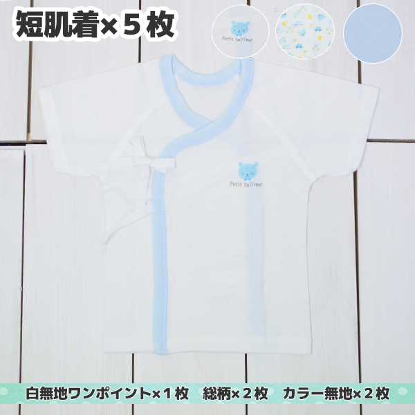 新生児肌着 10枚組どうぶつ柄カラー写真01