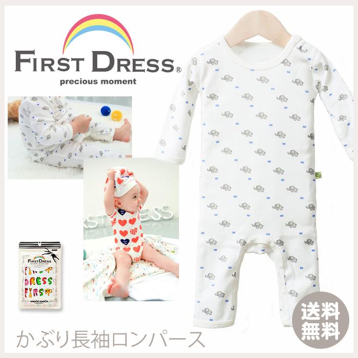 FIRST DRESS ファーストドレス かぶり長袖ロンパーススタイル写真