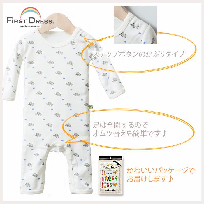 FIRST DRESS ファーストドレス かぶり長袖ロンパースカラー写真01