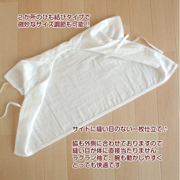 【日本製】ベビー短肌着2枚組 (さわやかガーゼ素材)カラー写真01