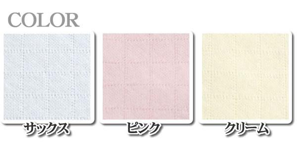 ラ・モルフェ ニットキルト長袖ロンパス・日本製カラー写真02