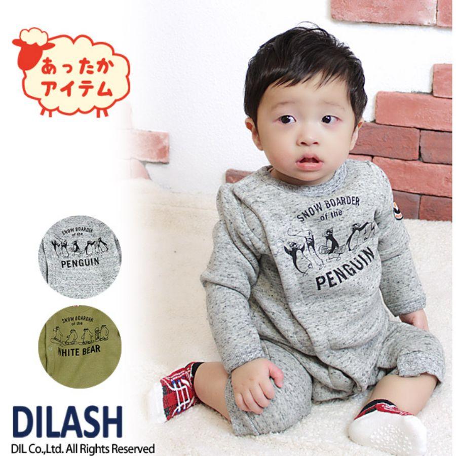 カバーオール/DILASH(ディラッシュスタイル写真