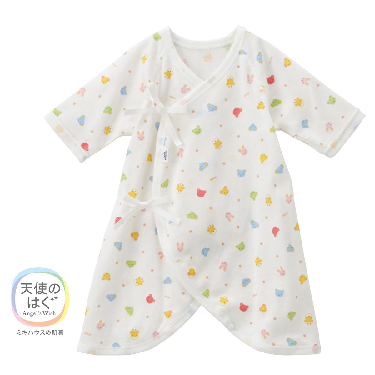 ミキハウス mikihouse ピュアベール 天使のはぐ カラフルどうぶつと星柄のフライスコンビ肌着カラー写真01