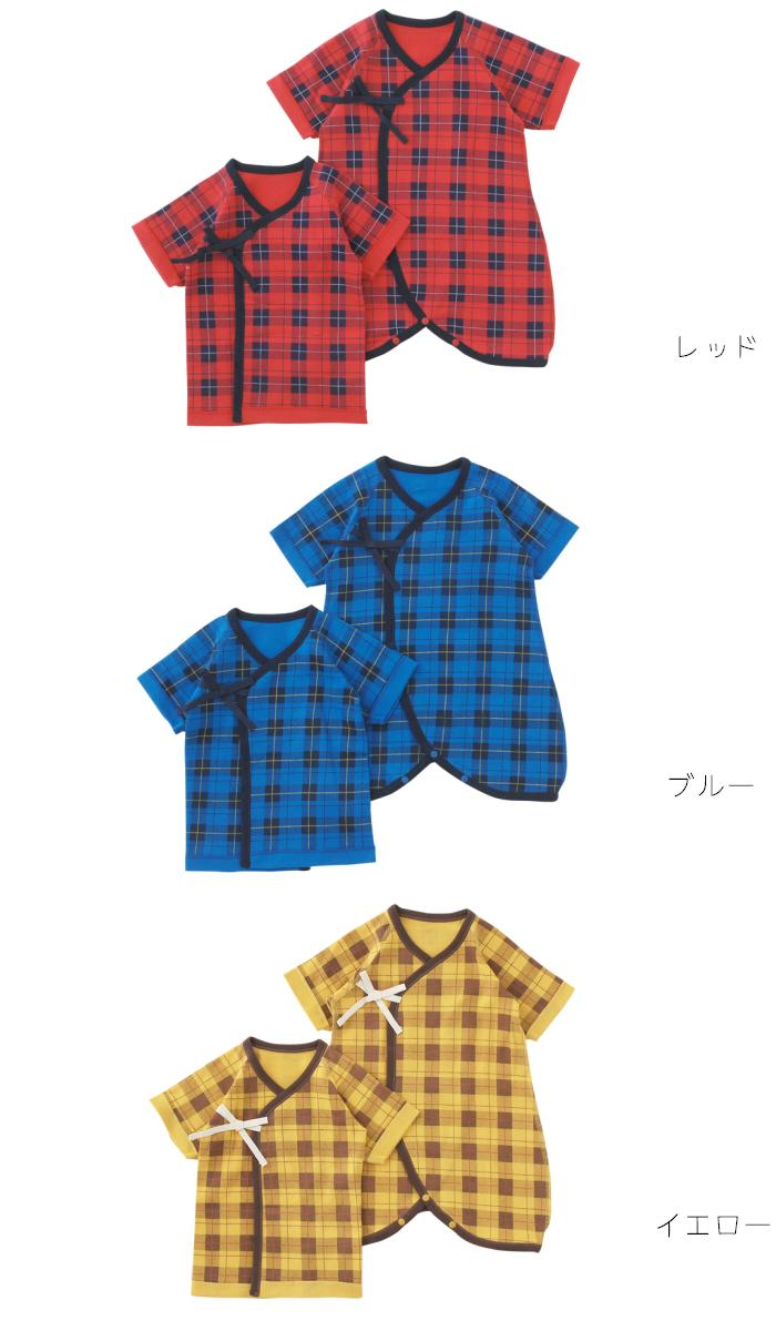 Bon chou chou(ボンシュシュ)チェック柄新生児コンビ肌着&短肌着2枚セットカラー写真01