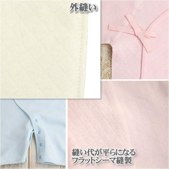ラ・モルフェ ニットキルト長袖ロンパス・日本製カラー写真01