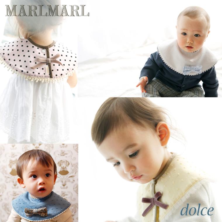 マールマール MARLMARL まあるいよだれかけ ドルチェカラー写真02