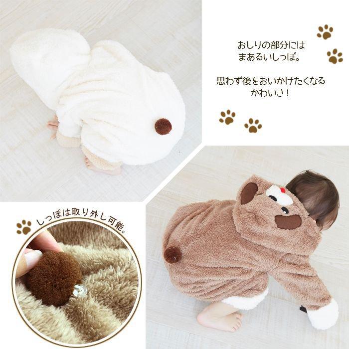 犬なりきりカバーオールカラー写真01