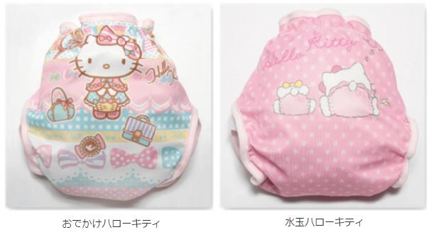 ハローキティ☆新生児からおむつはずれまでワンサイズ布おむつカバー☆フリーサイズ【スナップボタン】カラー写真01