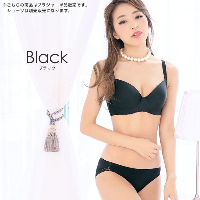大きいサイズ 美胸ブラ 単品(FGHカップ)その他の写真01