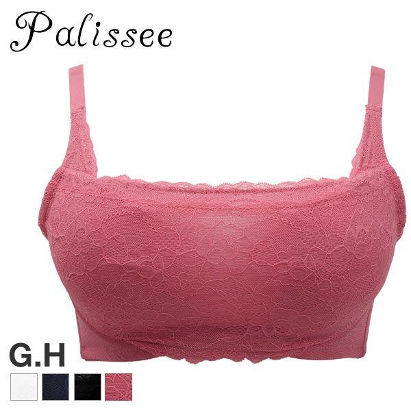 (パリシェ)Palissee 大きな胸を小さく見せる ブラ 脇高 胸元カバー ブラジャー GHスタイル写真