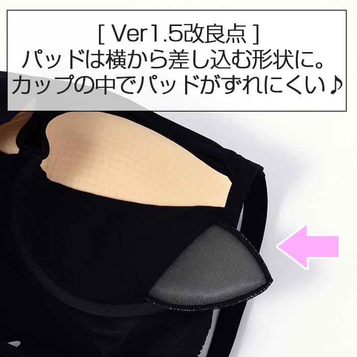 ブラジャー 大きいサイズ キャミブラVer1.5カラー写真04