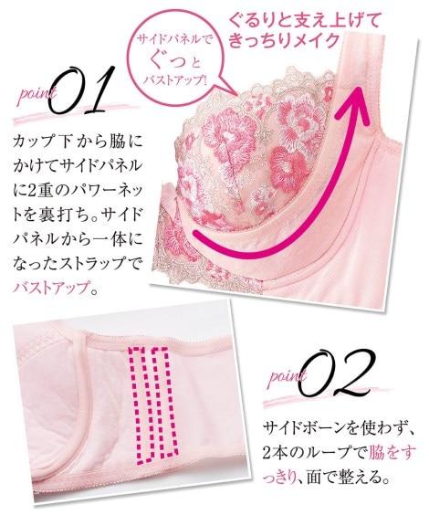 横胸おさえる下垂防止ブラジャー【十人十適】カラー写真01