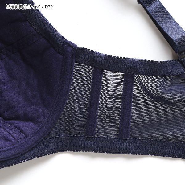 (パリシェ)Palissee 大きな胸を小さく見せる ブラ 脇高 胸元カバー ブラジャー DEFその他の写真02