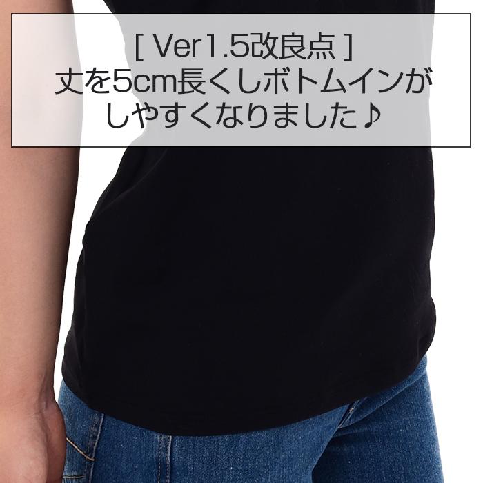 ブラジャー 大きいサイズ キャミブラVer1.5その他の写真01