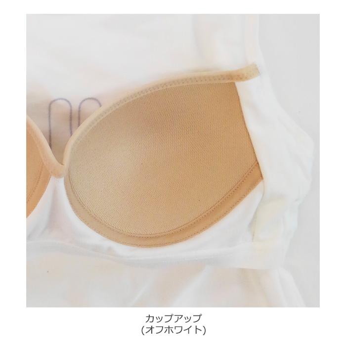 FILA カップ付き タンクトップ (M・L)カラー写真04
