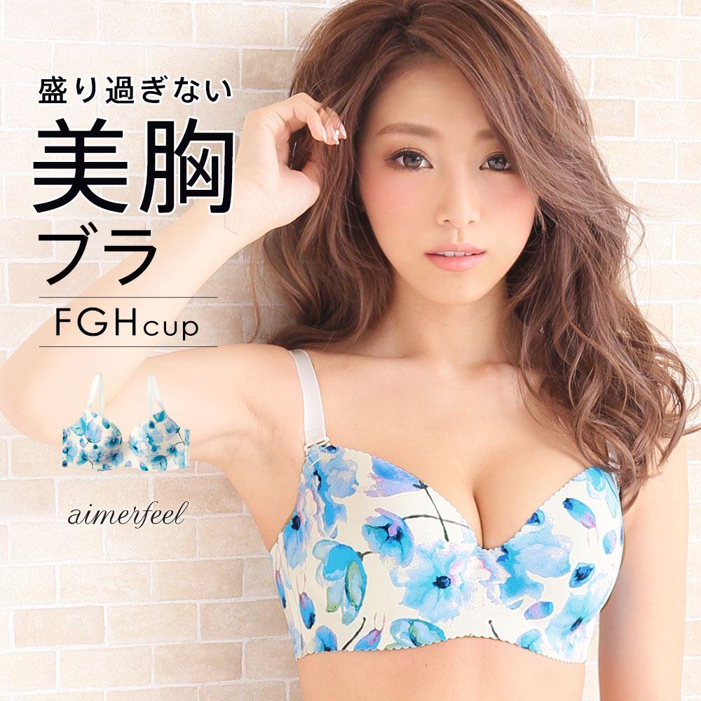 大きいサイズ ラージフラワー 美胸ブラ 単品 (FGHカップ)スタイル写真