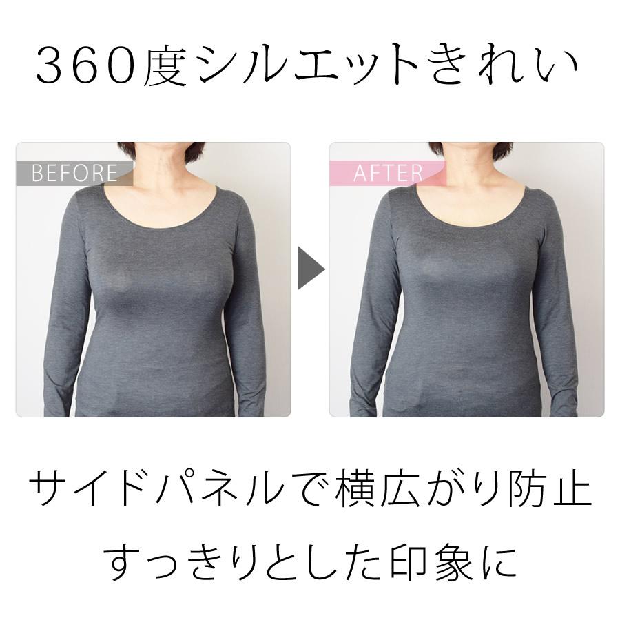 大きな胸を小さく見せる 着痩せリン EFカラー写真04