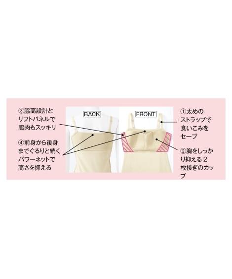 バストを小さく見せる 綿混ブラトップタンクトップカラー写真02