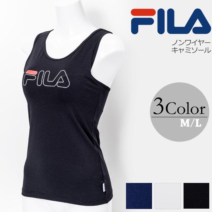 FILA カップ付き タンクトップ (M・L)スタイル写真
