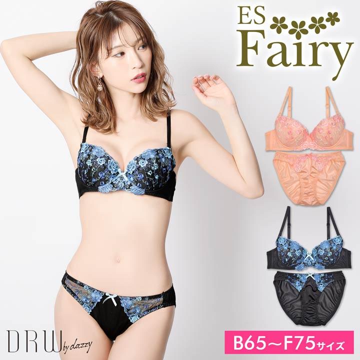 フェミニン ガーリー ブラジャー & フルバック ショーツ [Fairy]スタイル写真