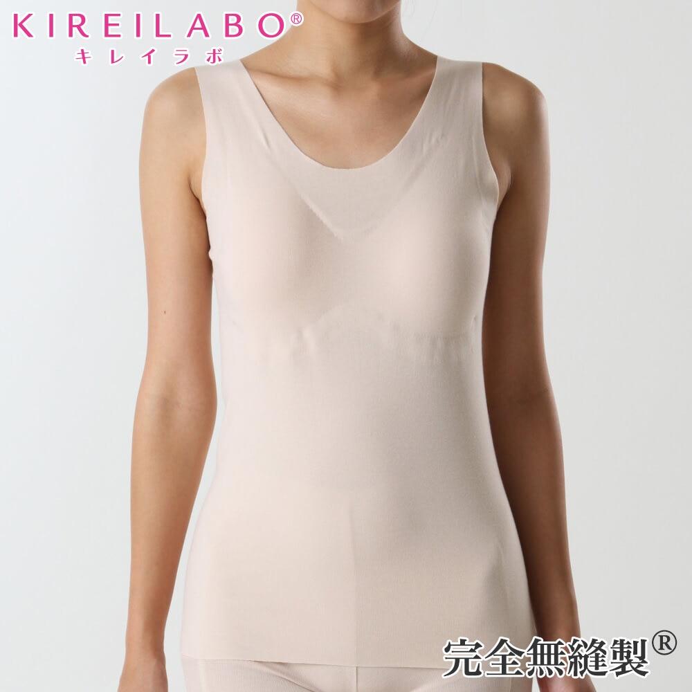 KIREILABO(キレイラボ)ラン型インナー(パッド付)(レディース)スタイル写真