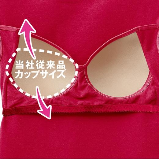 40代からの快適カップ付フレンチ・チュニックカラー写真01