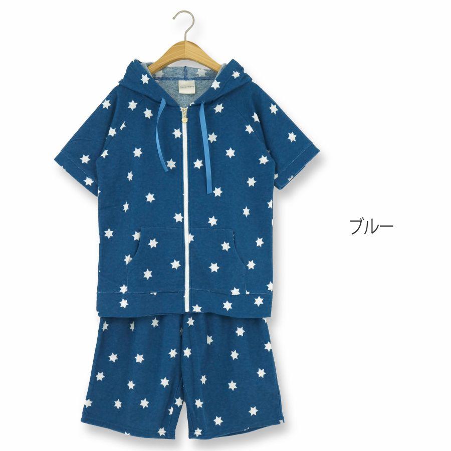 mochi pile モチパイル パーカー上下セットボーダー・星柄カラー写真03