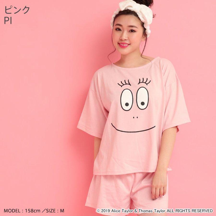 バーバパパ 上下セット (Tシャツ+ショートパンツ)カラー写真03