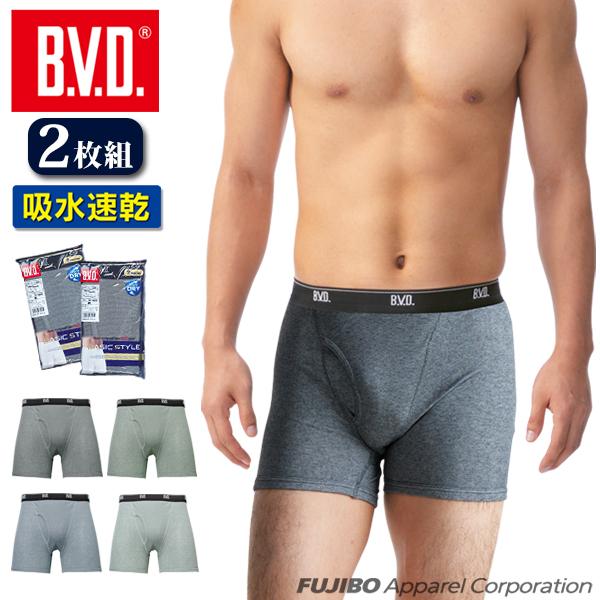 吸水速乾 B.V.D. 吸水速乾 ボクサーパンツ 2枚組スタイル写真