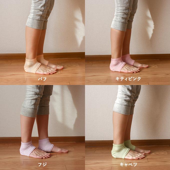 TSUBAKI保湿 椿油 絹 かかと 保湿カバー・フリーサイズカラー写真01