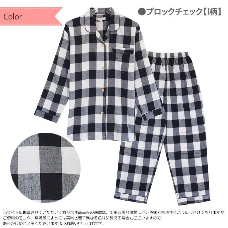 パジャマ 綿100%レディース 長袖 前開き コットン素材カラー写真04