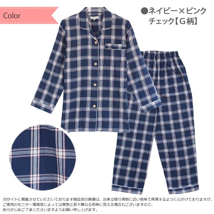 パジャマ 綿100%レディース 長袖 前開き コットン素材カラー写真02