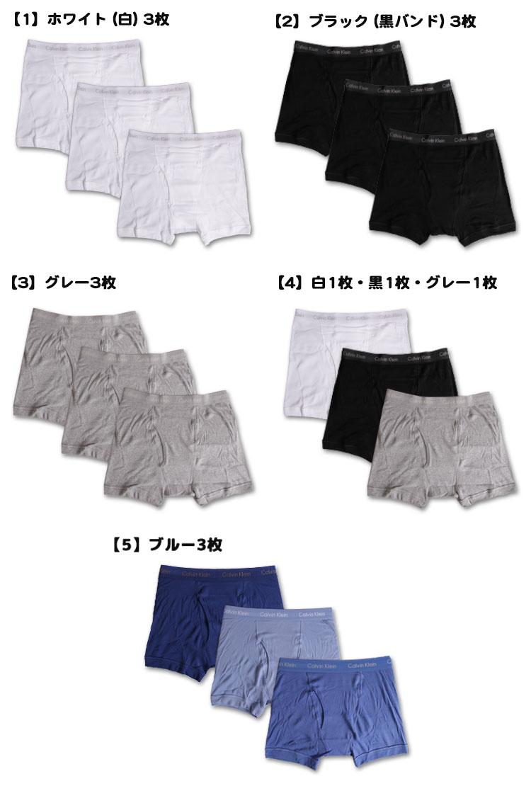 カルバンクライン ボクサーパンツ Calvin Klein CK Cotton Classic Boxer Brief  3枚組カラー写真01