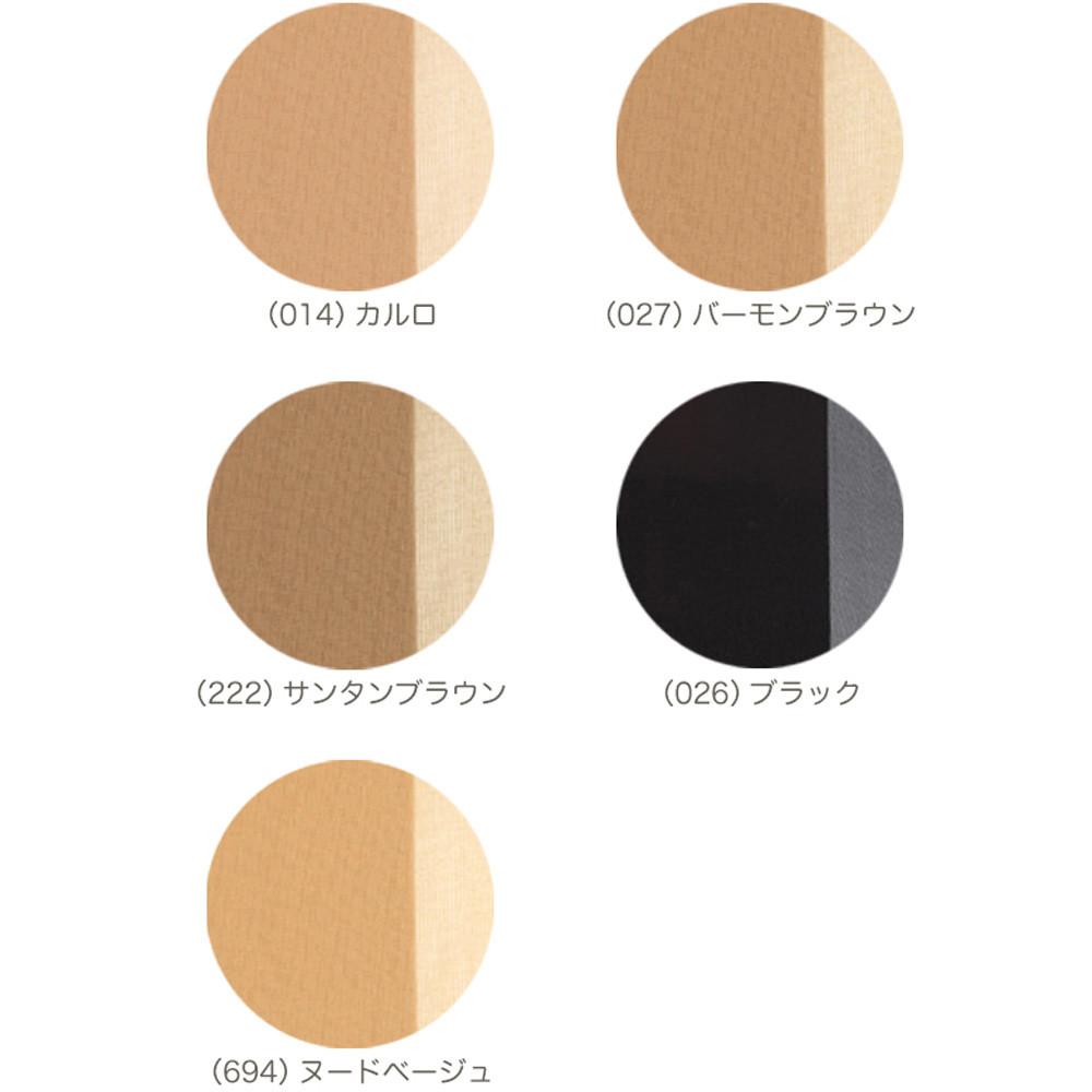 SABRINA サブリナ パンスト ストッキング、日本製 伝線しにくい3枚セット×2カラー写真01