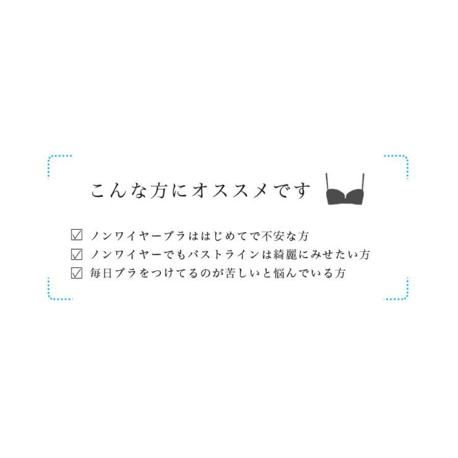 ノンワイヤーTシャツブラジャーカラー写真02