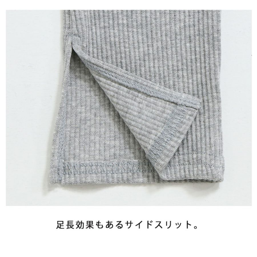 くるぶし丈のリブレギンスカラー写真03