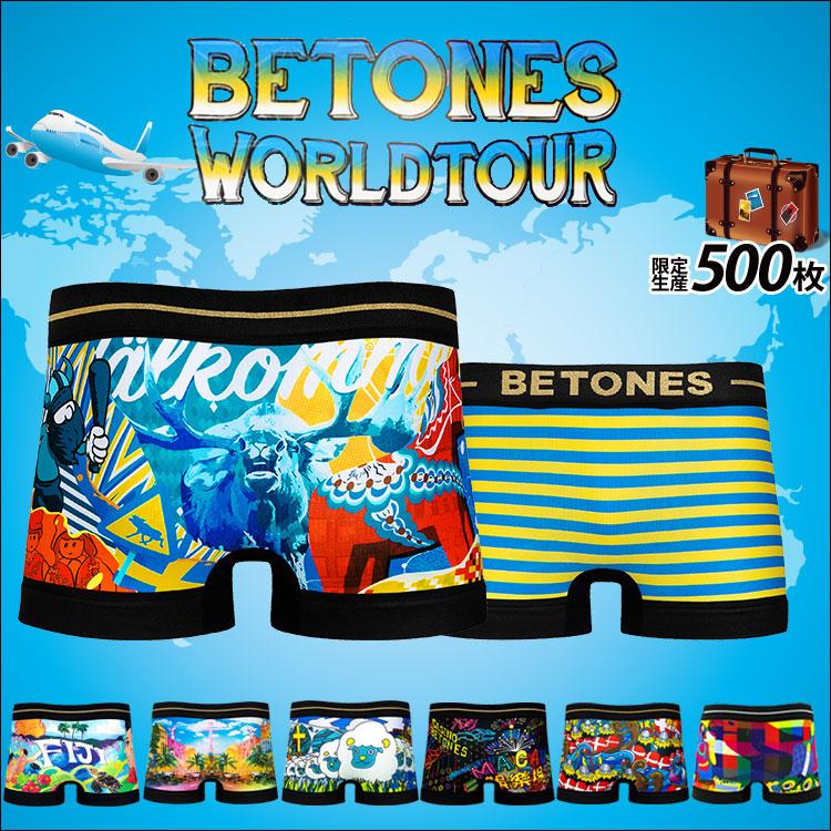【BETONES/ビトーンズ】ボクサーパンツ WORLD TOUR ワールドツアースタイル写真