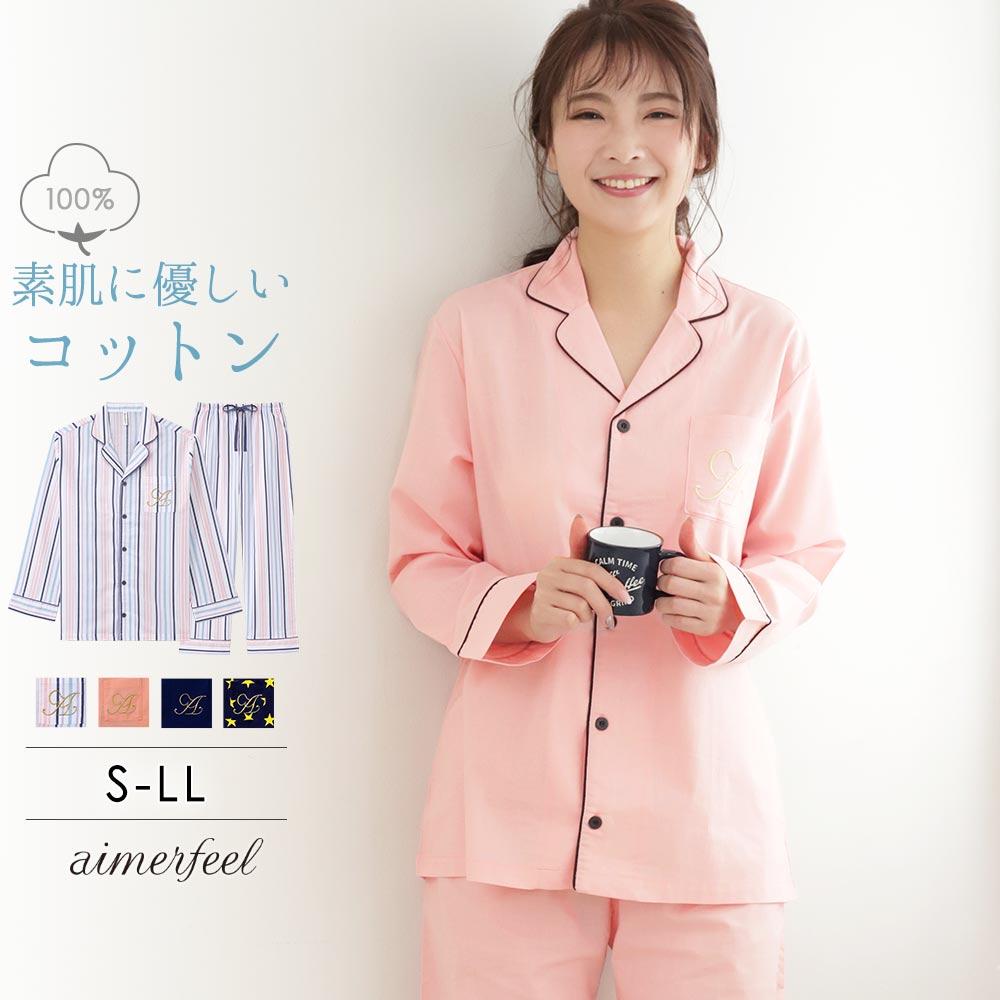 ペア 長袖 シャツパジャマ 上下セット(男女兼用)スタイル写真