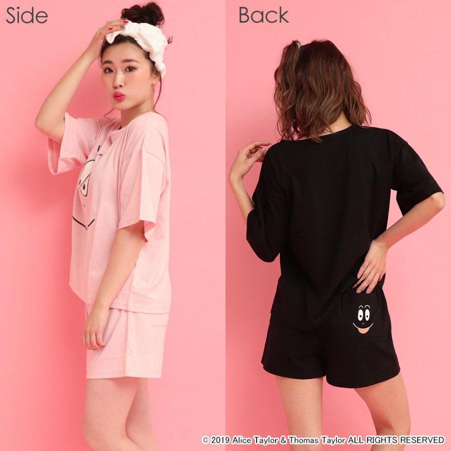 バーバパパ 上下セット (Tシャツ+ショートパンツ)カラー写真01