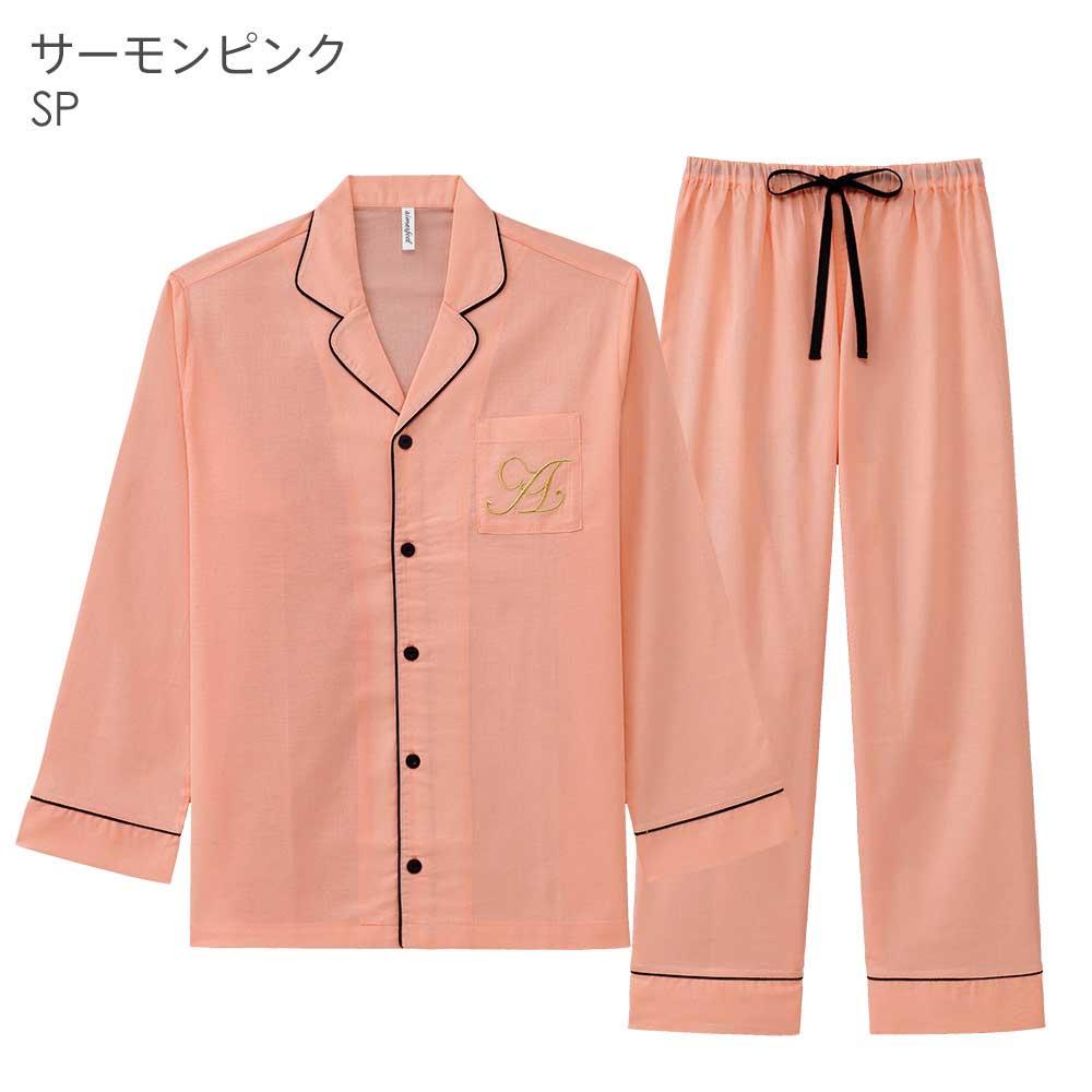 ペア 長袖 シャツパジャマ 上下セット(男女兼用)カラー写真03
